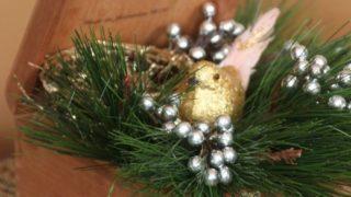 Wooden Box Bird's Nest Floral Arrangement